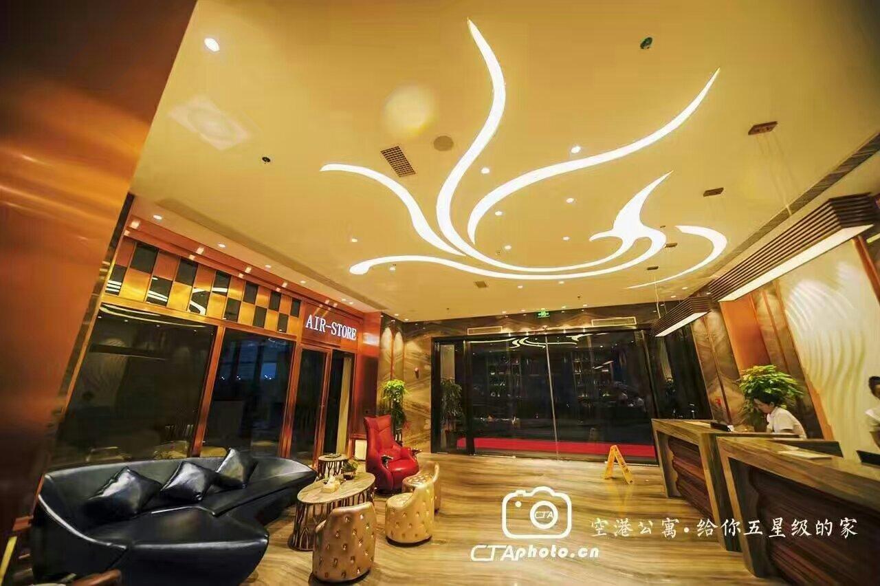 贵阳机场9#公寓酒店2
