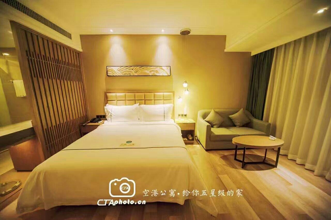贵阳机场9#公寓酒店4
